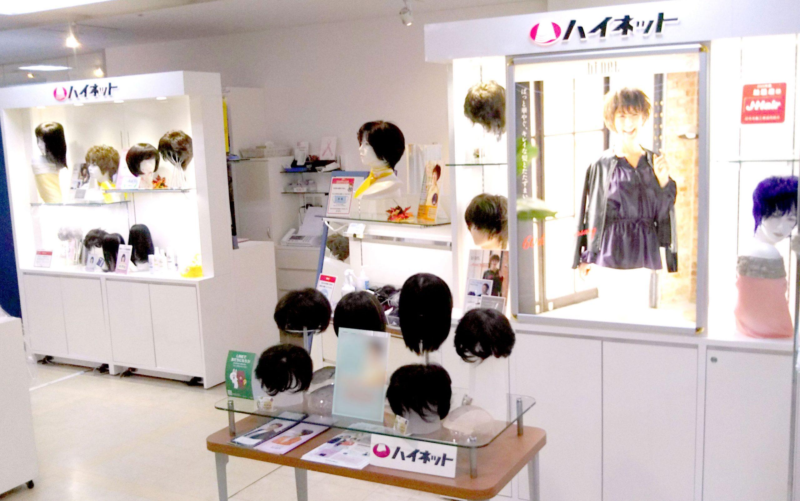 さいか屋横須賀店ハイネット<br>移転 リニューアルオープンのご案内