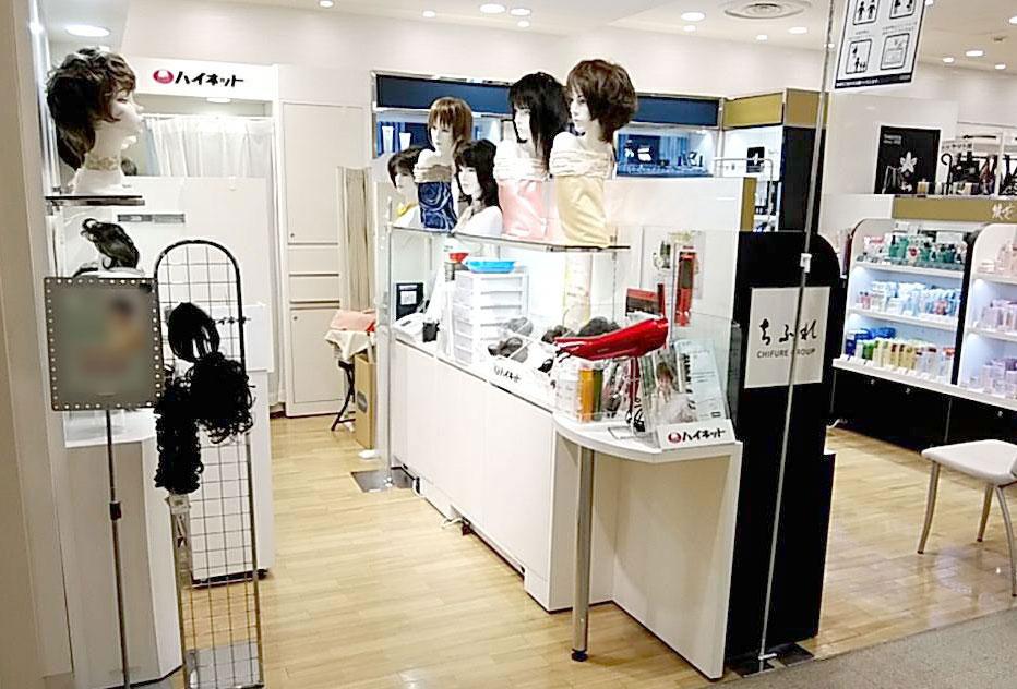 ハイネット おしゃれウイッグフェア<br>京王百貨店セレオ八王子店