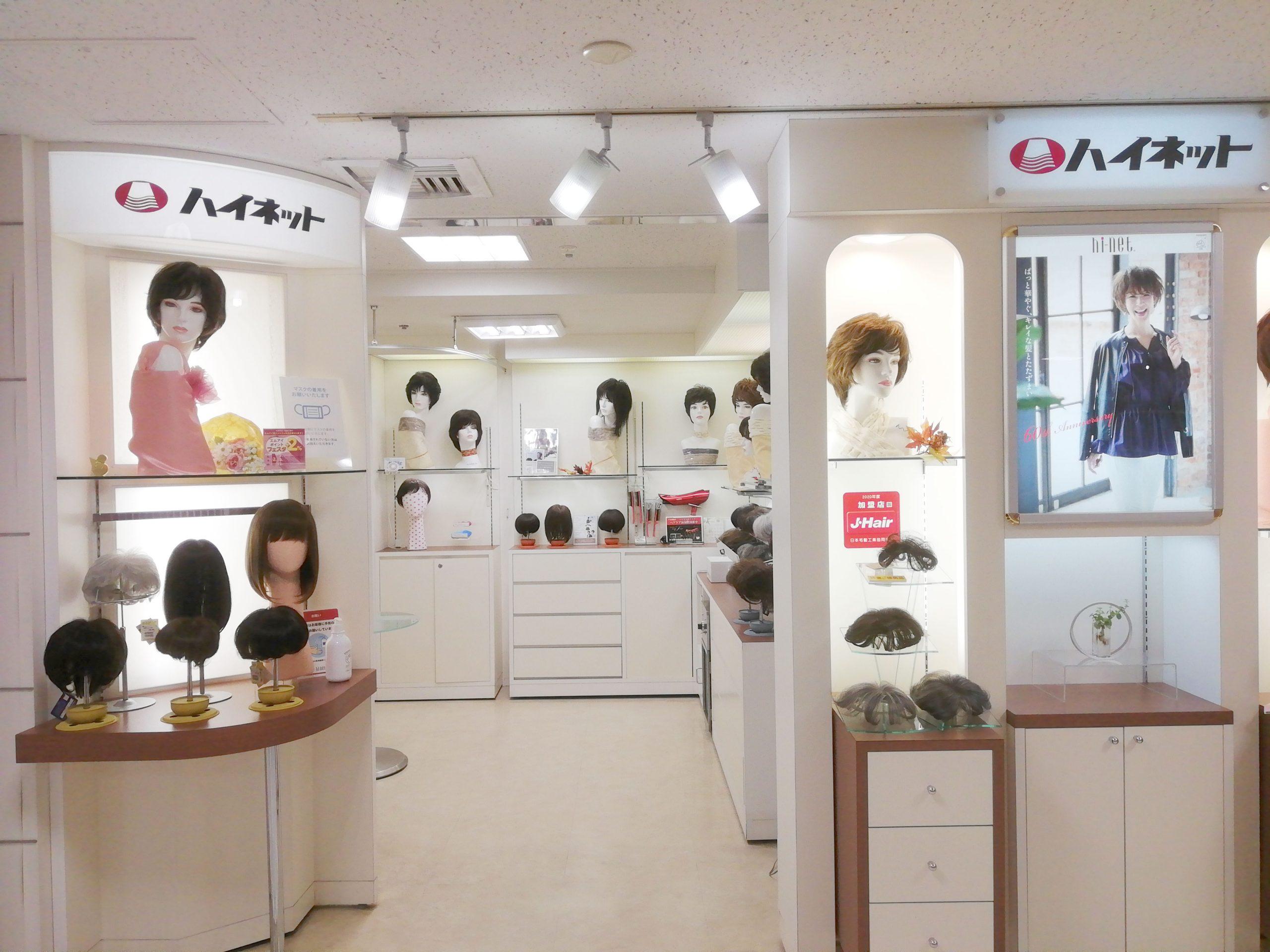 ハイネット<br>冬のヘアウイッグコレクション<br>丸井今井札幌本店