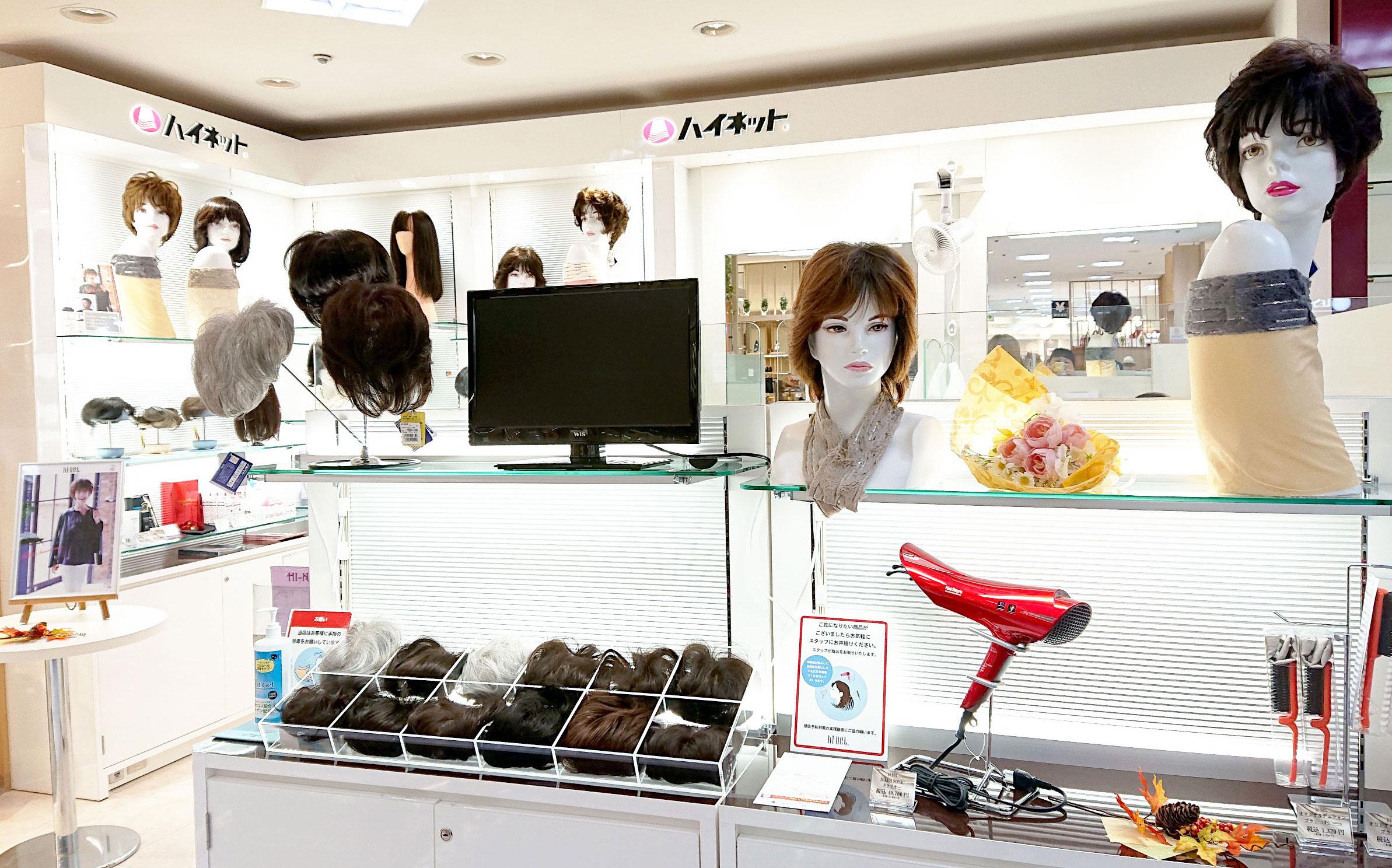 鳥取大丸店 1階 <br>ウイッグサロン ハイネット<br> 閉店のお知らせ
