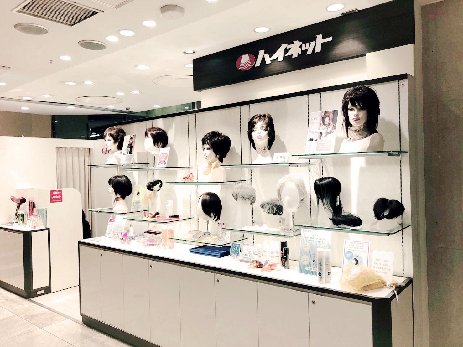 ハイネット  ヘアコスメウイッグ<br> 東武百貨店池袋店