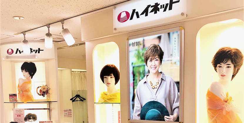 夏のウイッグフェア 札幌丸井今井店