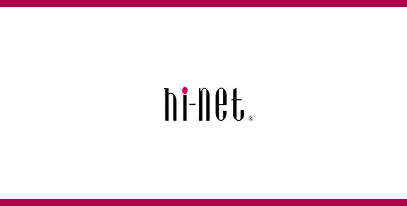 ハイネット<br>冬のヘアウイッグコレクション<br>東急本店
