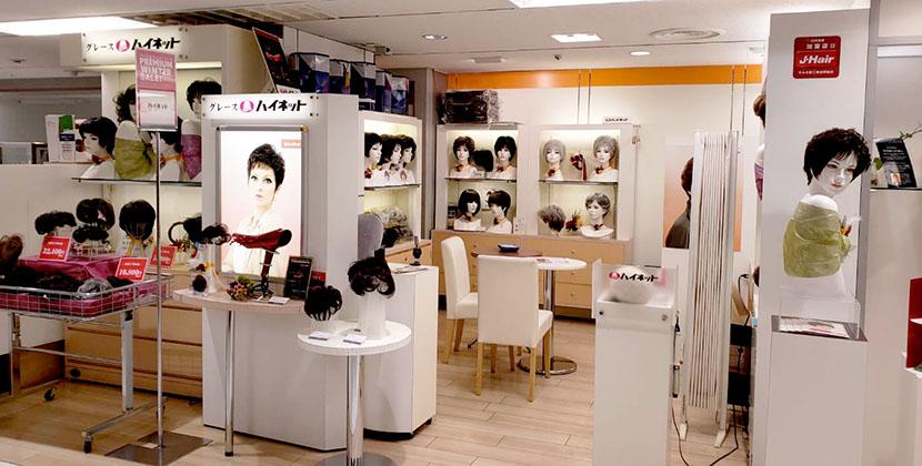 東武百貨店 池袋店 8階 グレースハイネット 店舗移転のお知らせ
