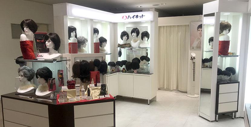 夏のウイッグ&ビューティー体験会 渋谷・東急本店