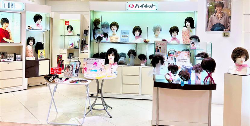 そごう神戸店ハイネットは神戸阪急ハイネットへ名称変更いたしました。