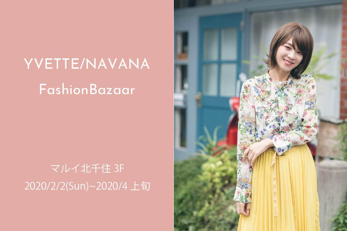 YVETTE/NAVANA ファッションバザール 北千住マルイ