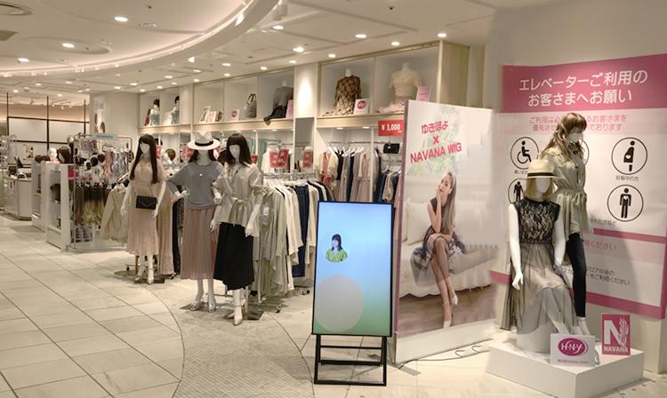 HNYウィッグ&ファッション 期間限定販売会