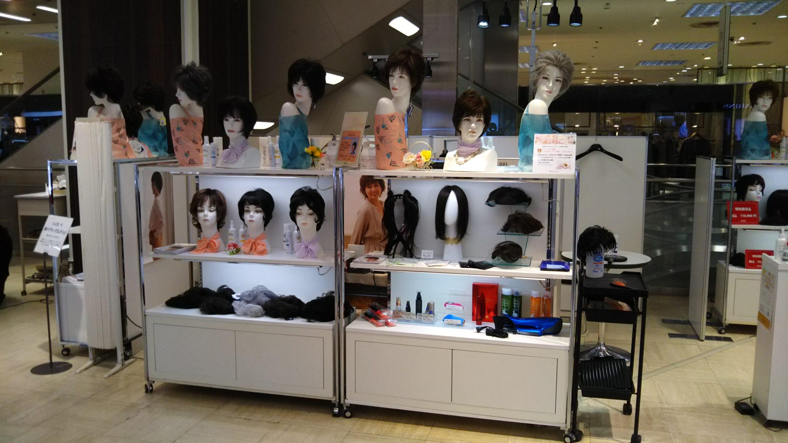 ハイネット春のヘアウイッグコレクション<br>たまプラーザ東急店